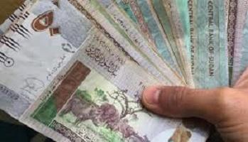 SOUDAN / dévaluation de la monnaie nationale pour tenter de stabiliser l'économie