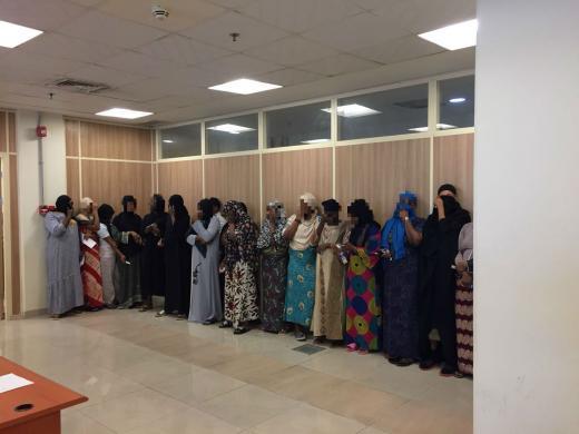Immigration desfemmesau Koweit et enOman : Quand le rêve se transforme en un véritable cauchemar